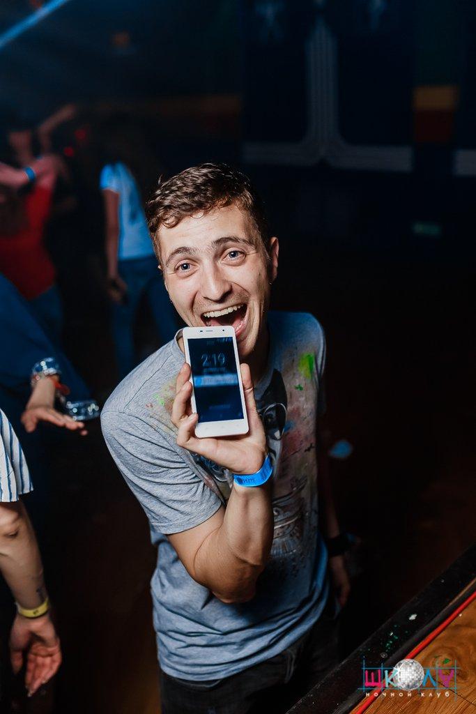 Школа чита ночной клуб телефон вакансии в санкт петербурге ночные клубы