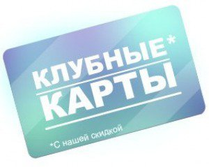 Банковская карта visa classic сравнить цены Каменск-Уральский