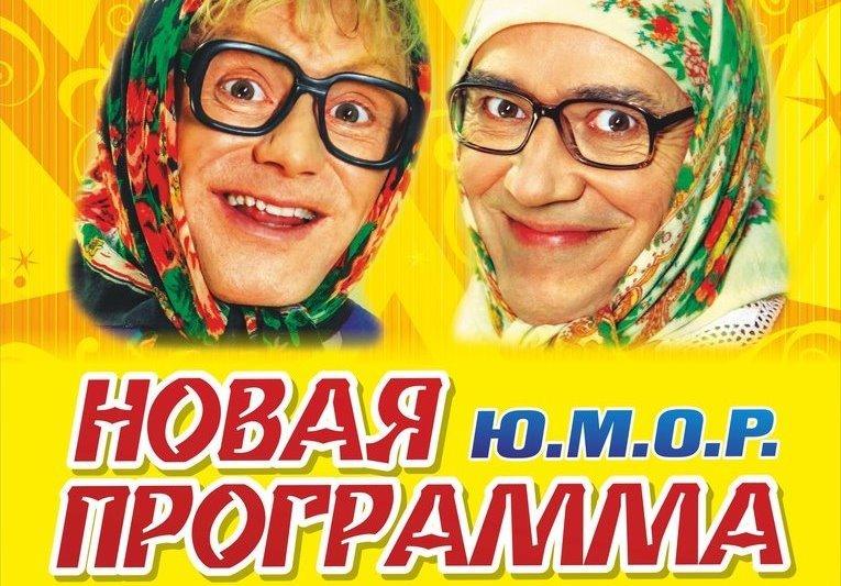 Новые русские бабки поздравление с юбилеем
