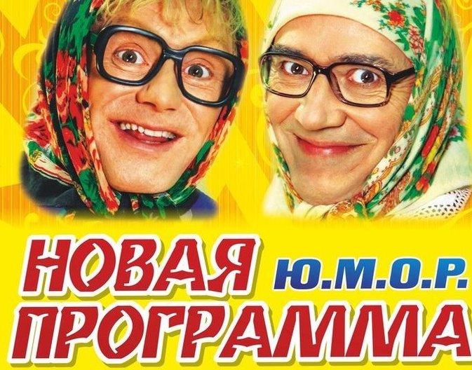 Новые русские бабки поздравления с днем рождения 44