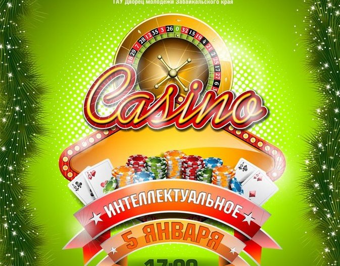 Картинки интеллектуальное казино все секреты онлайн покера