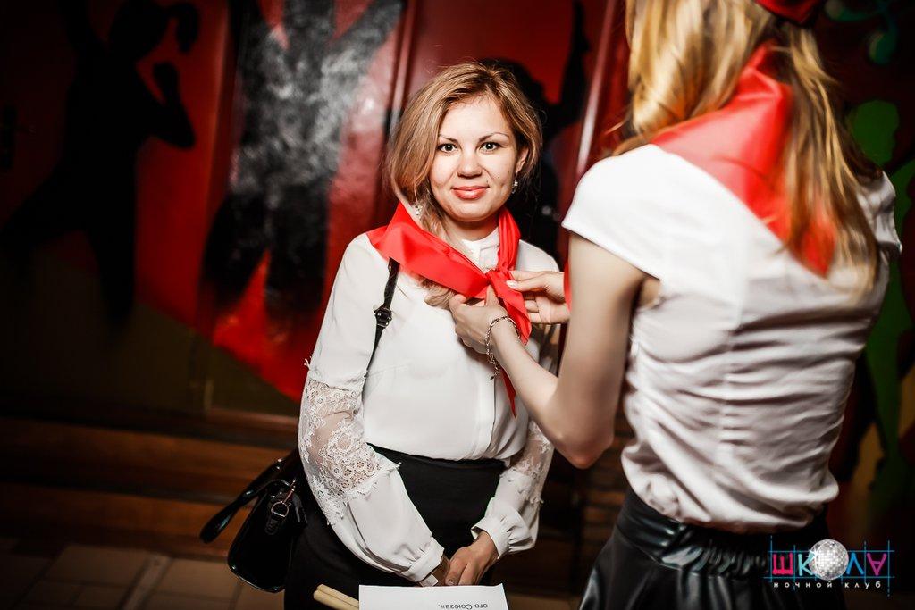 Школа чита ночной клуб официальный сайт клуб караоке москва тверская