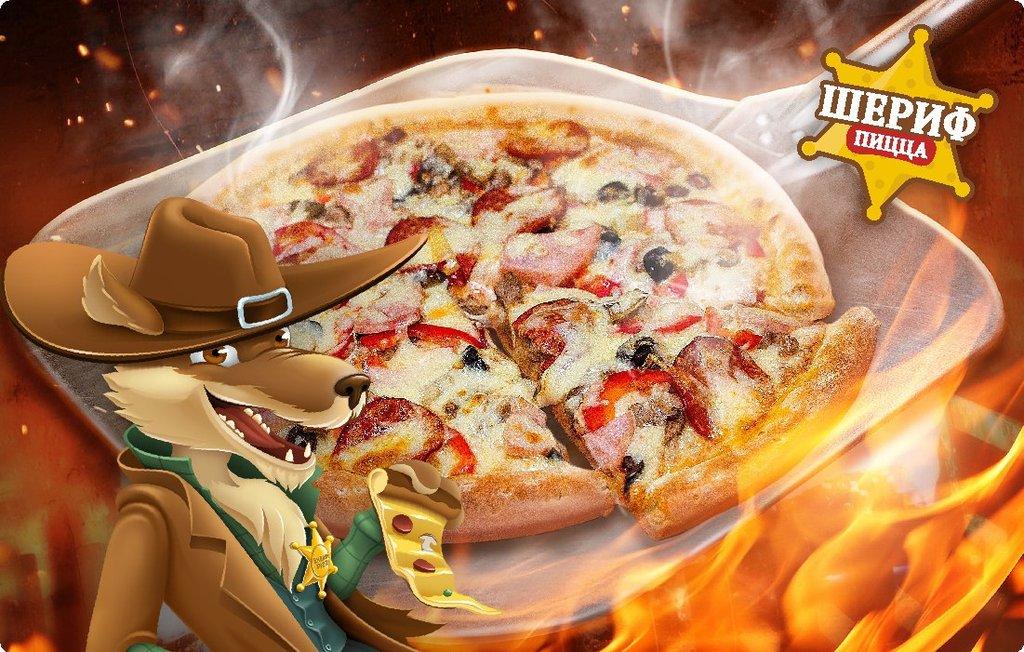 Заказываешь 2 пиццы 2 в подарок 98