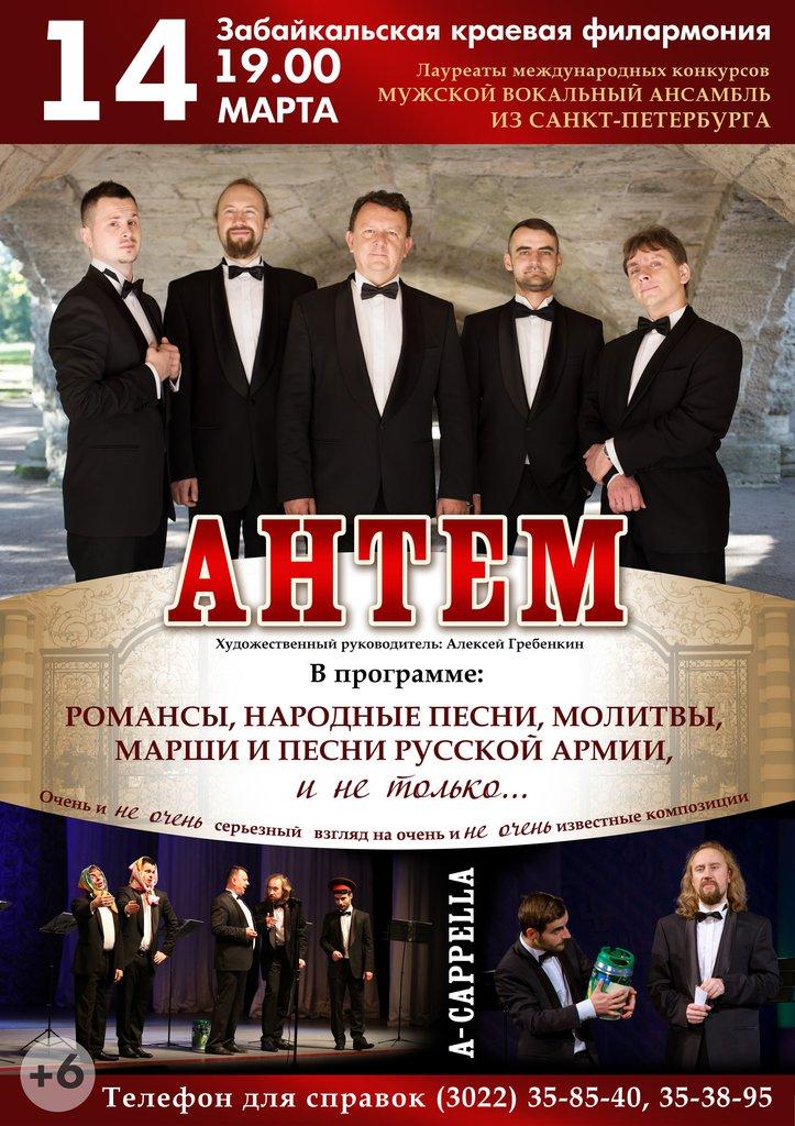востоке концерты в санкт-петербург март-апрель 2016 доступна