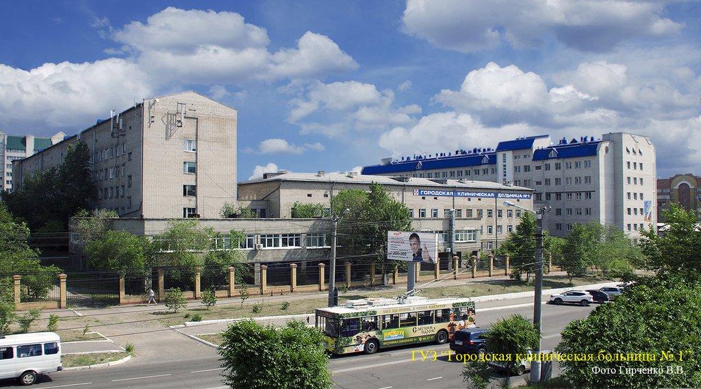 Ортопедическое отделение областной больницы врачи
