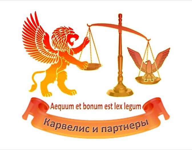 военные юридические консультации в чите